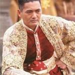 film-confucius